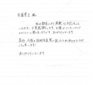 2019_07_09