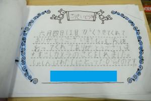 DSCF0605